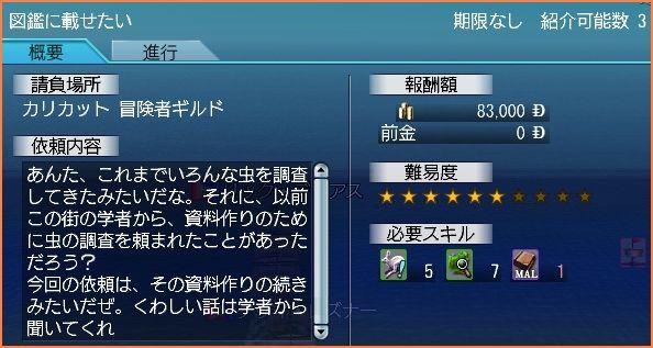 2009-03-22_09-44-48-003.jpg