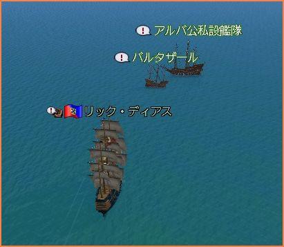 2009-04-01_01-20-41-002.jpg