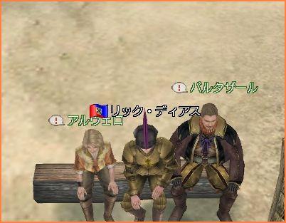 2009-04-01_01-20-41-004.jpg