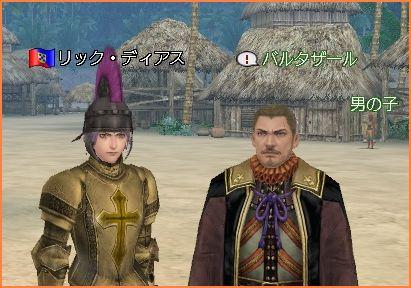 2009-04-01_01-20-41-005.jpg