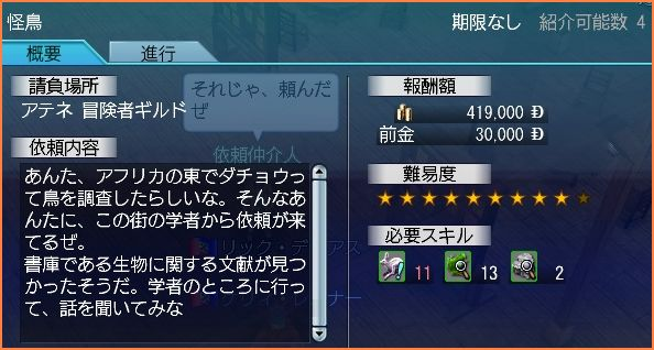 2009-04-04_12-51-52-001.jpg