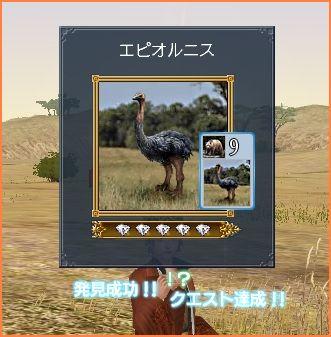 2009-04-04_12-51-52-002.jpg