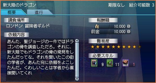 2009-04-04_12-51-52-005.jpg