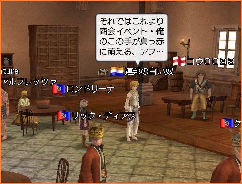 2009-04-04_20-35-13-001.jpg