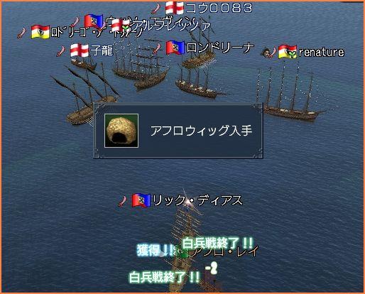 2009-04-04_20-35-13-008.jpg