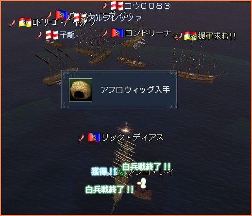 2009-04-04_20-35-13-009.jpg