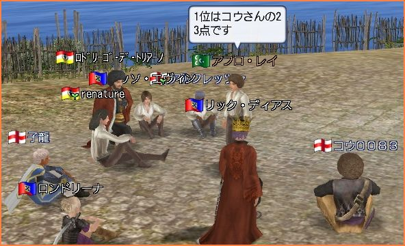 2009-04-04_20-35-13-013.jpg