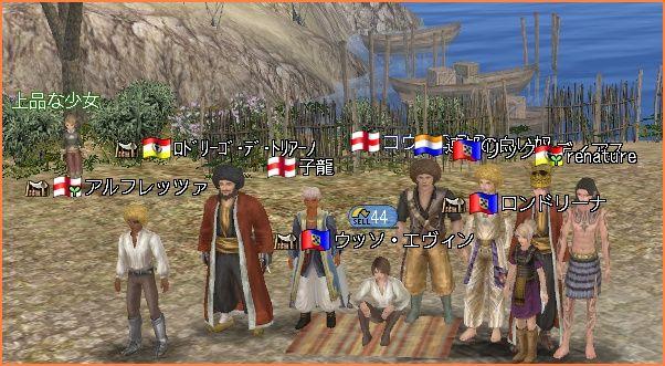 2009-04-04_20-35-13-014.jpg