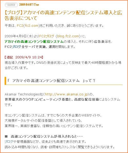 2009-04-11_00-35-49-001.jpg