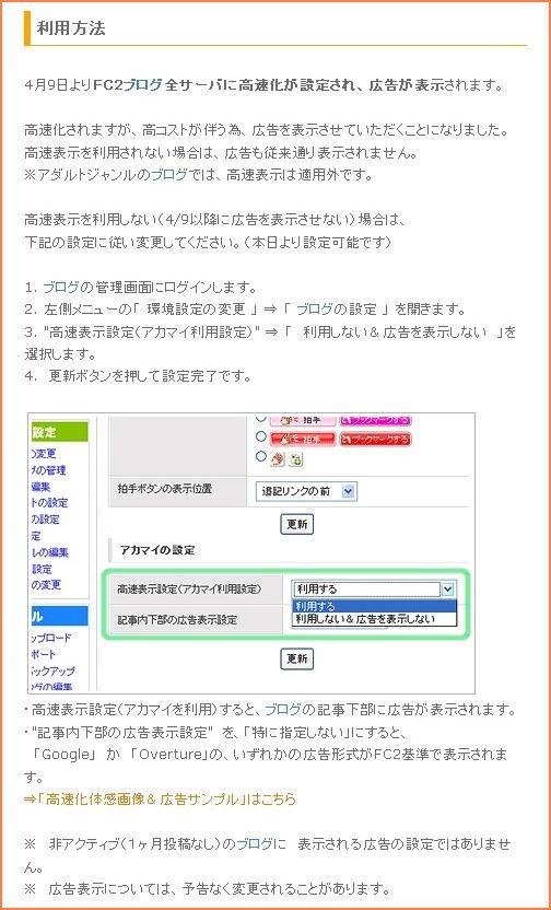 2009-04-11_00-35-49-002.jpg