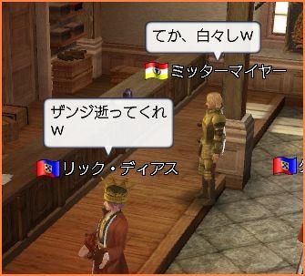 2009-04-11_18-41-58-002.jpg