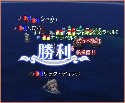 2009-04-11_18-41-58-005.jpg