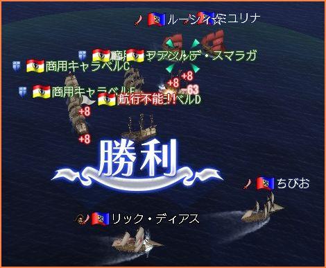 2009-04-11_18-41-58-006.jpg