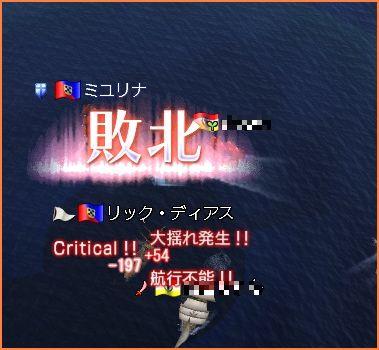 2009-04-11_18-41-58-007.jpg