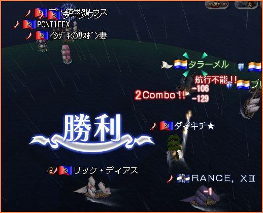 2009-04-11_20-02-14-001.jpg