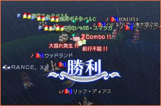 2009-04-11_20-02-14-002.jpg