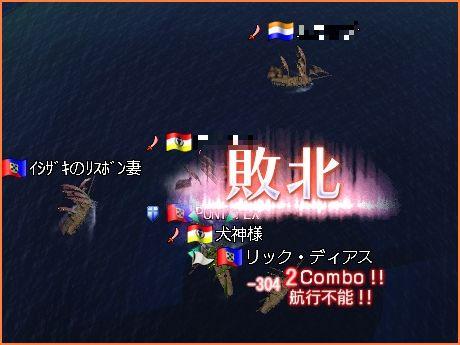 2009-04-11_20-02-14-003.jpg