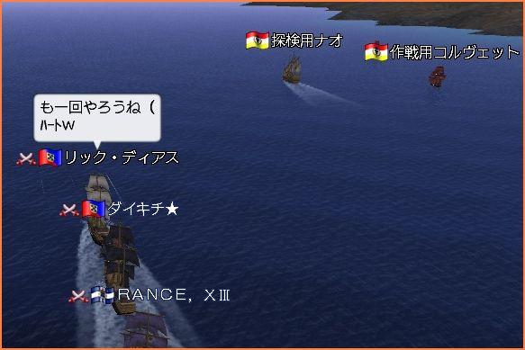 2009-04-11_20-02-14-004.jpg