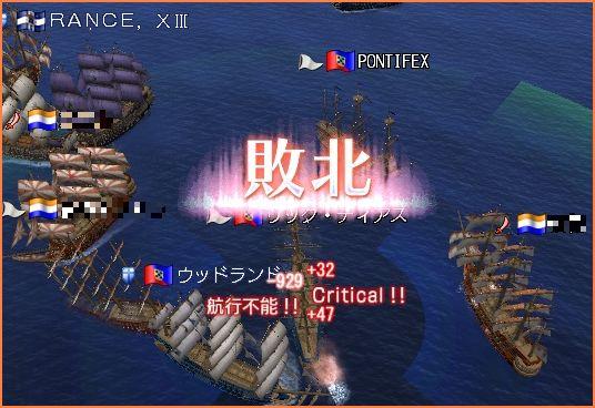 2009-04-11_20-02-14-008.jpg