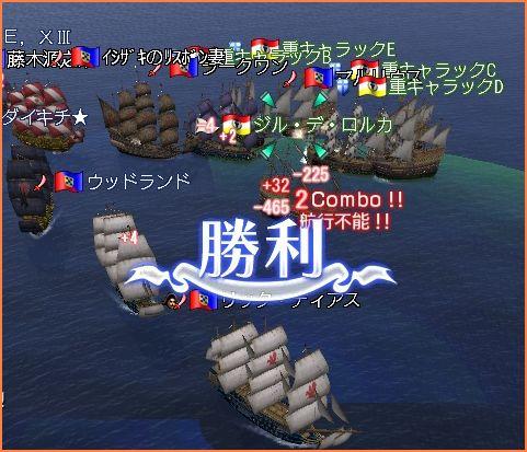 2009-04-11_20-02-14-009.jpg