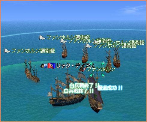 2009-04-13_02-45-31-009.jpg