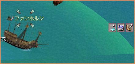 2009-04-13_02-45-31-011.jpg