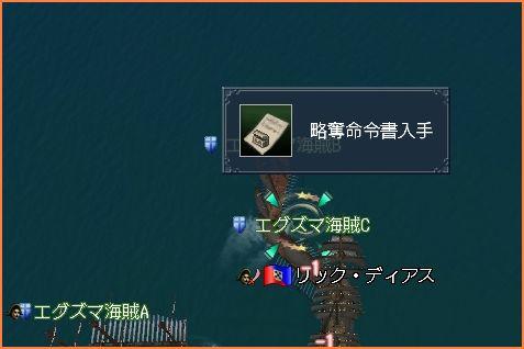 2009-04-13_21-44-32-001.jpg