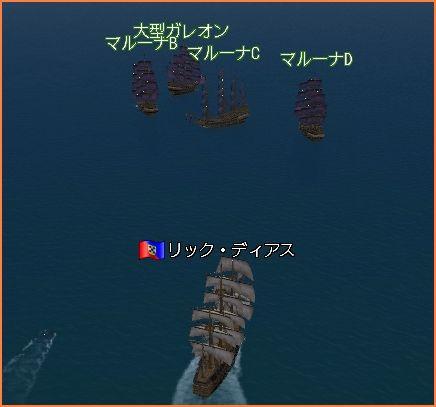 2009-04-13_21-44-32-002.jpg