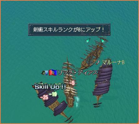 2009-04-13_21-44-32-004.jpg