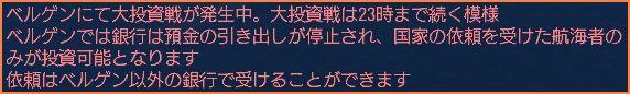 2009-04-18_16-10-31-002.jpg