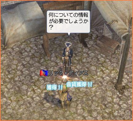 2009-04-18_16-10-31-004.jpg