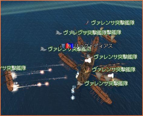 2009-04-23_01-04-28-001.jpg