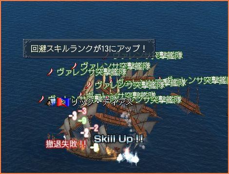 2009-04-23_01-04-28-002.jpg