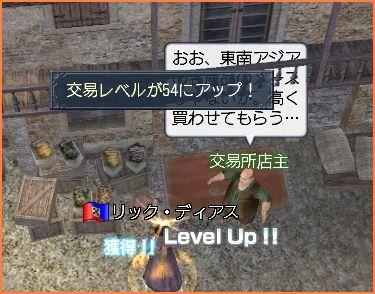2009-04-27_02-48-39-003.jpg