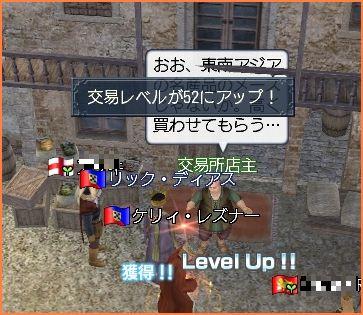 2009-04-27_02-48-39-005.jpg