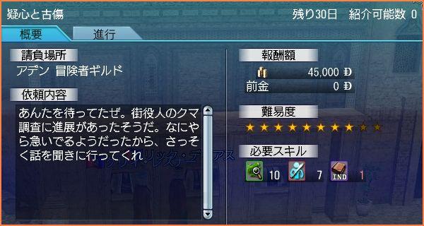 2009-04-29_09-32-20-001.jpg