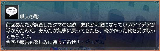 2009-04-29_09-32-20-002.jpg