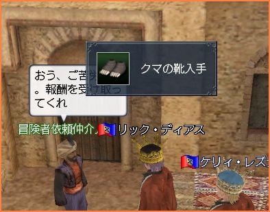 2009-04-29_09-32-20-006.jpg