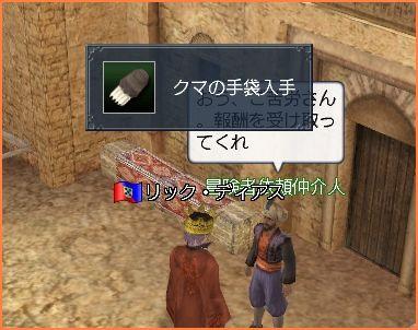 2009-04-29_09-32-20-008.jpg