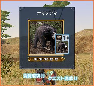 2009-04-29_09-32-20-011.jpg
