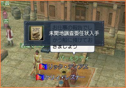 2009-04-29_09-32-20-012.jpg