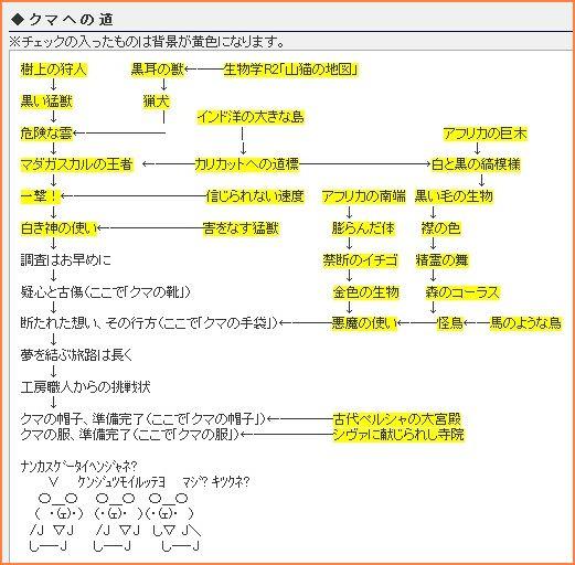 2009-04-29_13-58-48-001.jpg