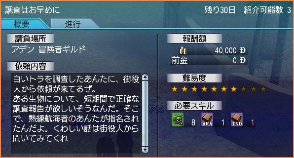 2009-04-29_13-58-48-004.jpg