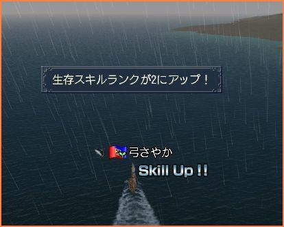 2009-05-15_22-21-44-007.jpg