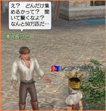 2009-06-03_02-50-57-001.jpg