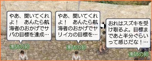 2009-06-03_02-50-57-002.jpg
