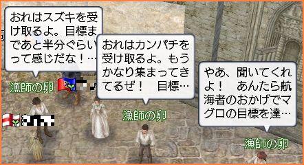 2009-06-03_02-50-57-003.jpg