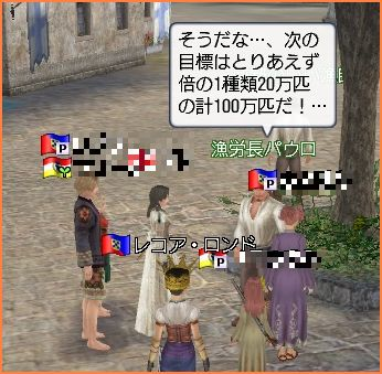 2009-06-03_02-50-57-004.jpg