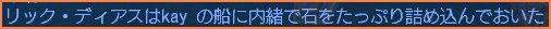 2009-06-16_21-24-50-001.jpg