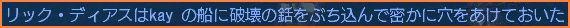2009-06-16_21-24-50-002.jpg